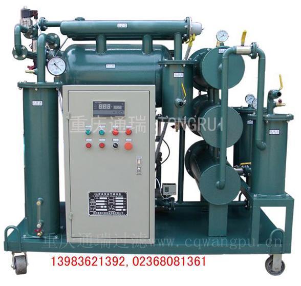 ZJL絕緣油多功能再生真空濾油機