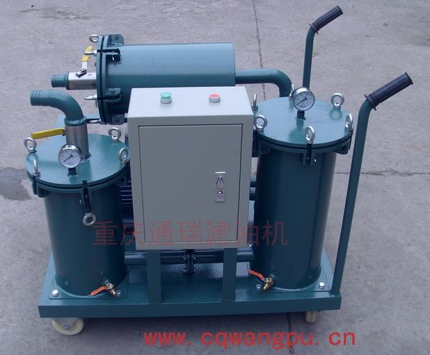 YL-B-100三级过滤手推精细滤油车维修保养