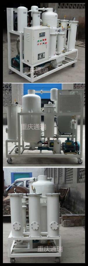 ZJD-R-6多功能小型濾油機