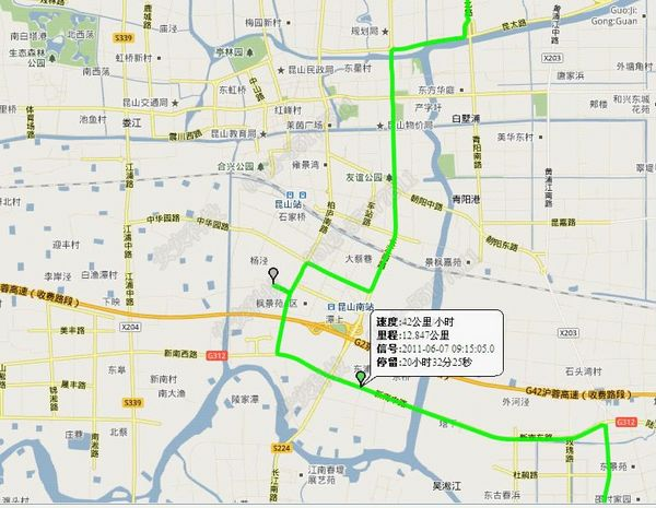 昆山車輛GPS跟蹤