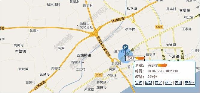 昆山GPS車輛定位