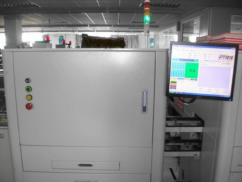 INLINE在线测试仪