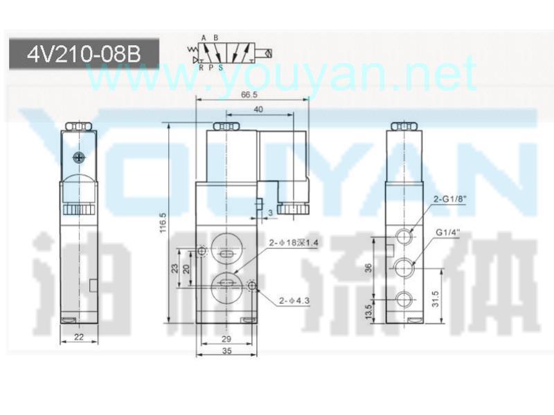 二位五通電磁閥 4V210-08 油研電磁閥