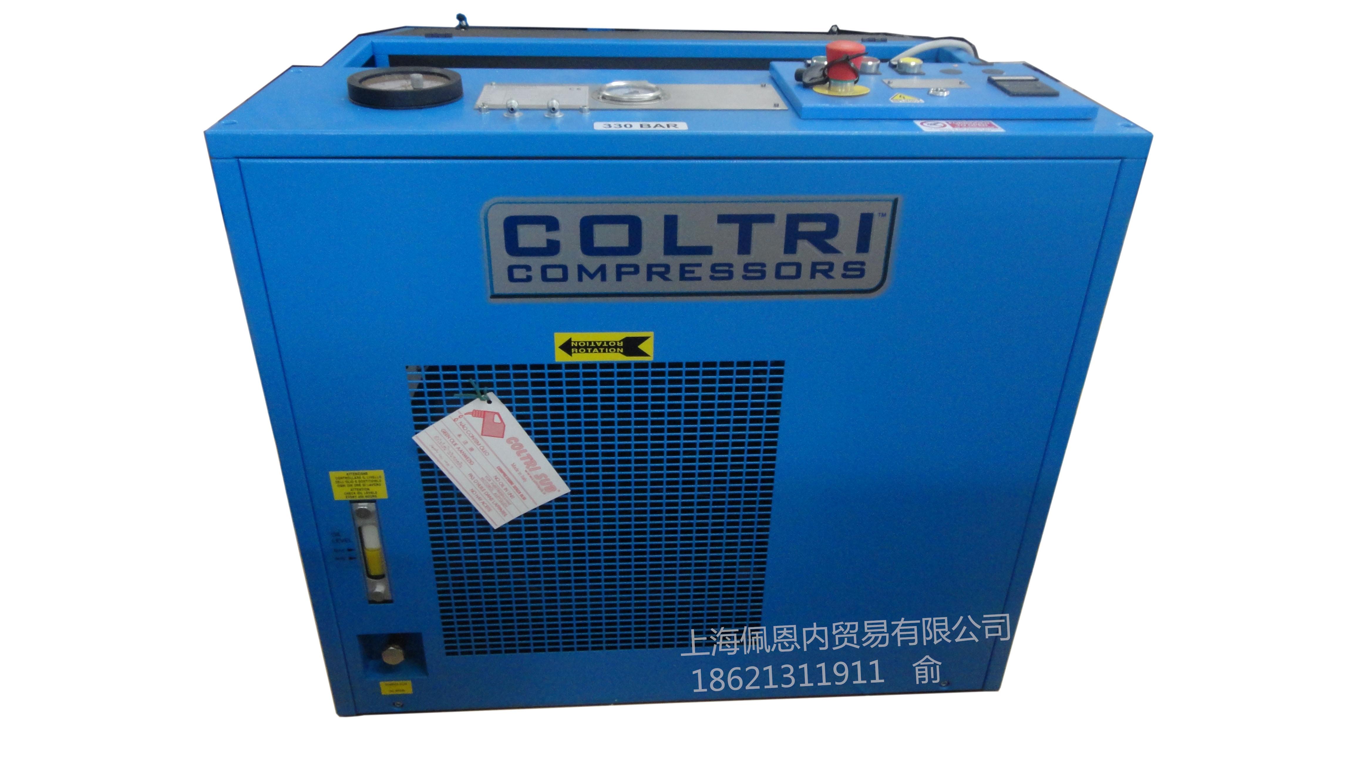 上海佩恩内活塞空气压缩机