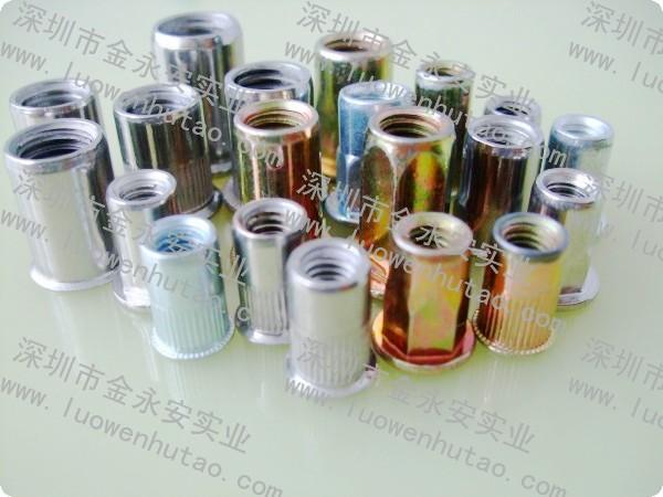 铆螺母生产厂家0755-88843616