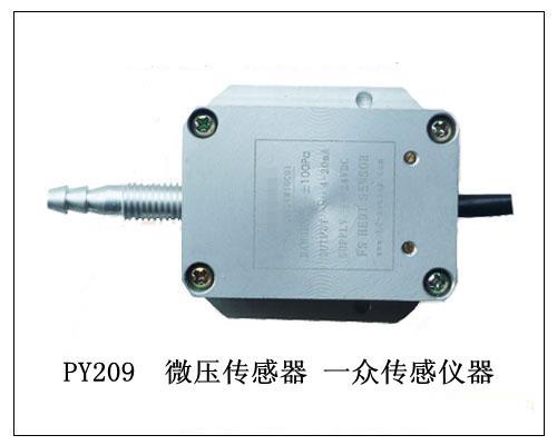 微压压力传感器接线图