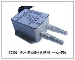 风压控制器