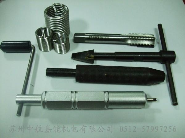 不锈钢牙套工具