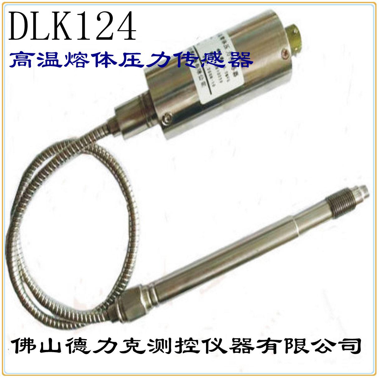沥青压力传感器