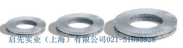 上海防松垫片厂提供DISC-LOCK锁紧垫片安装技术