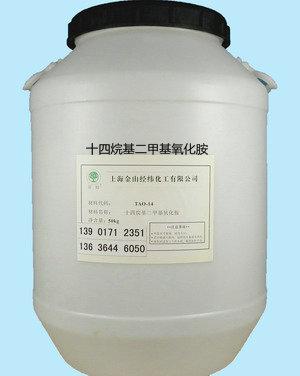 十二(十四)烷基二甲基氧化胺(OB-2、OB-4)
