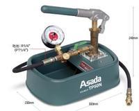 asada测试泵/管路工具R70532  250MMj