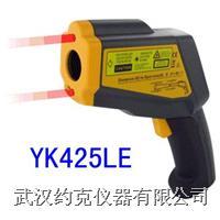 便攜式紅外測溫儀 YK425LE