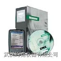 校準管理軟件 CMX