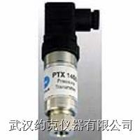 本安型壓力變送器 PTX1400