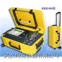 軍用大氣數據測試系統 6300-M4