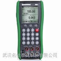 便攜式過程信號校驗儀 MC2-TE