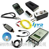 EFM-023-BGT人體靜電測試套件