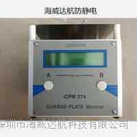 CPM-374充电板监测仪 CPM374