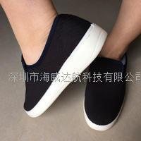 PU防静电中巾鞋