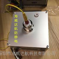 人体行走电压测试仪