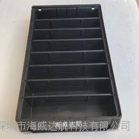 防静电分隔式元件盒