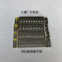 靜電接地排