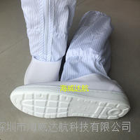 PU防静电高筒鞋