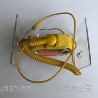 黄色防静电手腕带