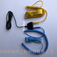 黃色防靜電手腕帶