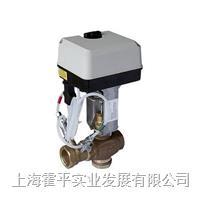 Honeywell Kombi-8 电动调节动态平衡阀 ML7420A8088-SBE系列