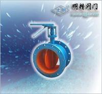 TD41W-0.6/6C非密封型手動空氣調節蝶閥 TD41W-0.6/6C