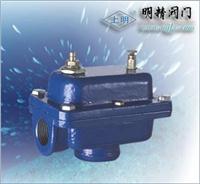 ZP-1快速排氣閥 ZP-1快速排氣閥