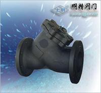 液化氣過濾器 YFG型