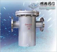 液化氣籃式過濾器 GY型