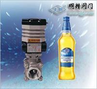 超小型電動微型球閥 SMQ911微型