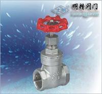 三通氣動球閥/CRCBV3-80-PD/上海閥門廠/021-63540895 CRCBV3-80-PD