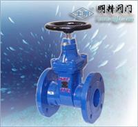球閥控制柜/QKG-40/上海閥門廠/021-63540895 QKG-40