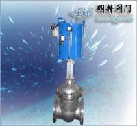 兩片式全徑球閥/V-266/上海閥門廠/021-63540895 V-266