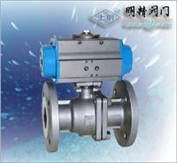 上海Q641F氣動球閥 氣動球閥/電動球閥Q641F