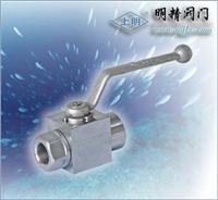 扎如馬道/高壓鍛打小型球閥/上海閥門廠/021-63176597 高壓鍛打小型球閥