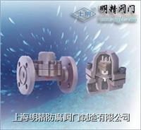 可調雙金屬蒸汽疏水閥 可調雙金屬片式蒸汽疏水閥