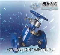 數字鎖定平衡閥/上海明精防腐制造有限公司021-63176597
