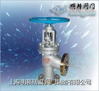 U44SM角式柱塞閥/角式柱塞閥/上海明精防腐制造有限公司021-63176597 角式柱塞閥