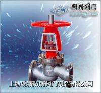 上海氧氣管路專用截止閥/ 氧氣管路專用截止閥