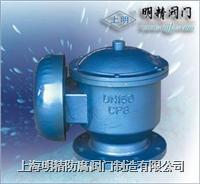 全天候防爆阻火呼吸閥 ZFQ-1