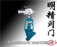電動焊接截止閥 電動焊接截止閥