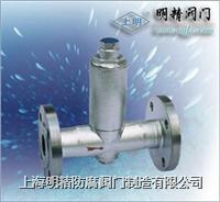 ST型可調恒溫式疏水閥 ST