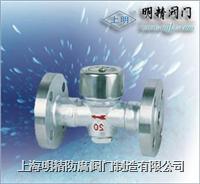 熱動力蒸汽疏水閥 熱動力式蒸汽疏水閥