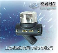 CS16H膜合式疏水閥 CS16H